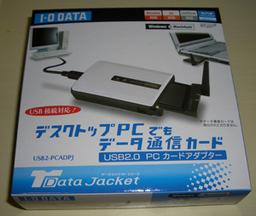 100122_1.JPG