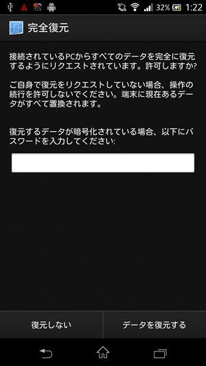 150101_1.jpg